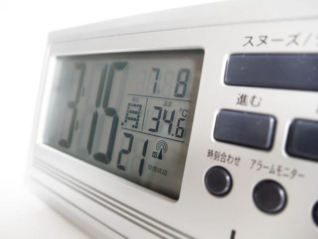 f:id:kumakuma30:20181005221257j:plain