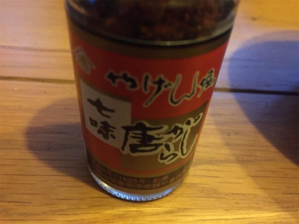 f:id:kumakuma30:20200516183918j:image