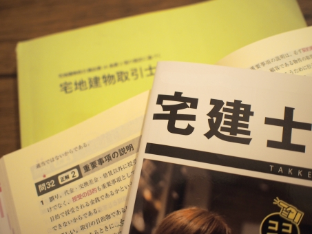 f:id:kumakuma30:20200718082803j:plain