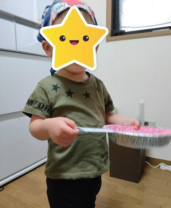 f:id:kumakuma3_f:20210517051917j:plain