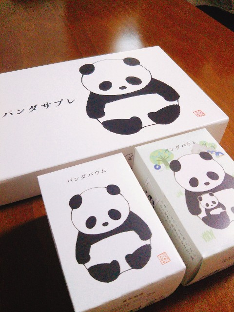 f:id:kumakuma_iruka:20200714131413j:image