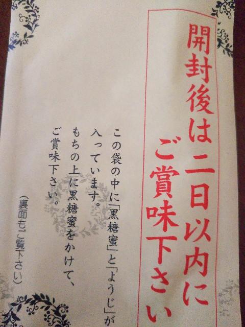 f:id:kumakuma_iruka:20200928172258j:image