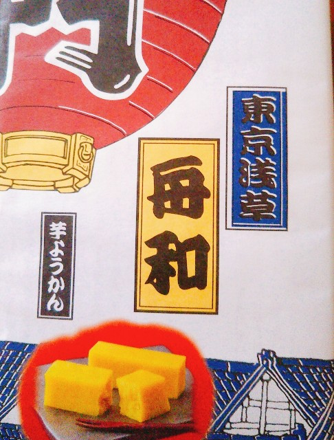 f:id:kumakuma_iruka:20201005173158j:image