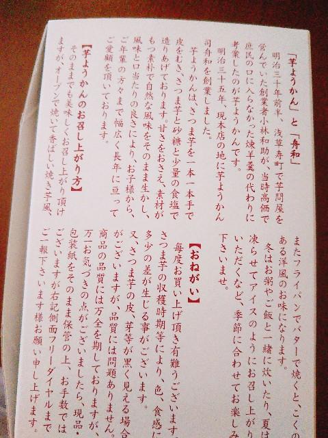 f:id:kumakuma_iruka:20201005173246j:image