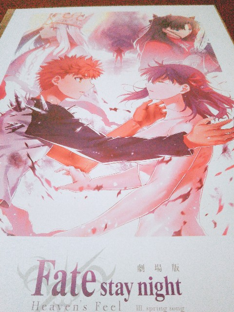 f:id:kumakuma_iruka:20201008112158j:image