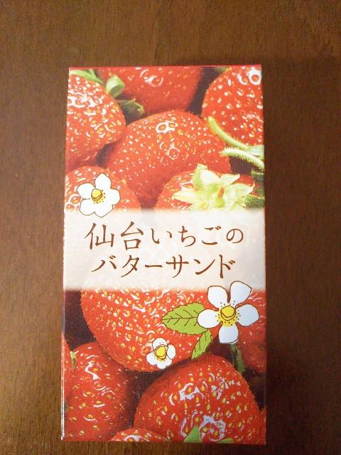 f:id:kumakuma_iruka:20201010161347j:image