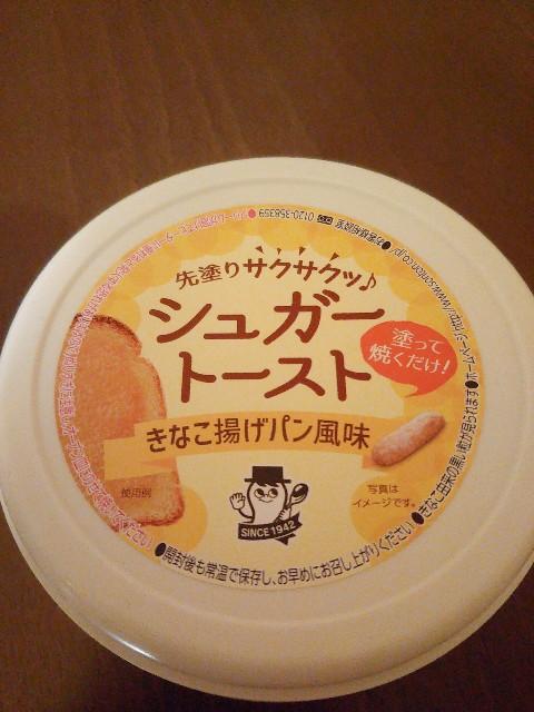 f:id:kumakuma_iruka:20201020104047j:image