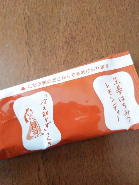 f:id:kumakuma_iruka:20201109113310j:image