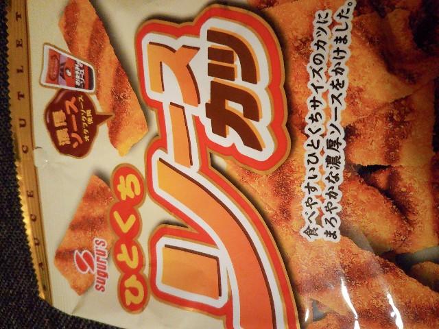 f:id:kumakuma_iruka:20201111005600j:image