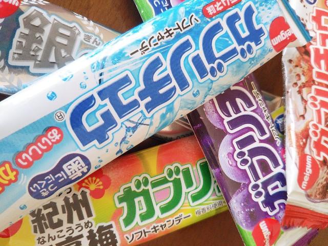 f:id:kumakuma_iruka:20201126101528j:image