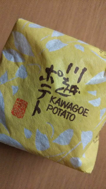 f:id:kumakuma_iruka:20201212194710j:image