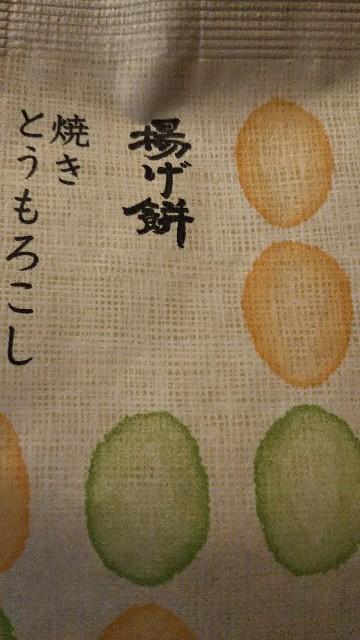 f:id:kumakuma_iruka:20201212210720j:image