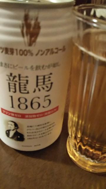 f:id:kumakuma_iruka:20201228085242j:image