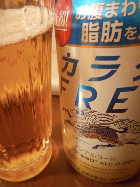 f:id:kumakuma_iruka:20210102194649j:image