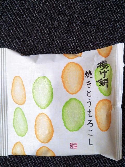 f:id:kumakuma_iruka:20210406151241j:image