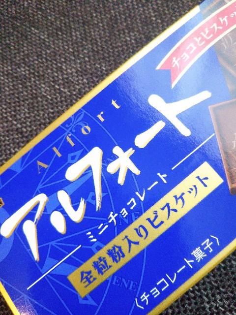 f:id:kumakuma_iruka:20210417140802j:image