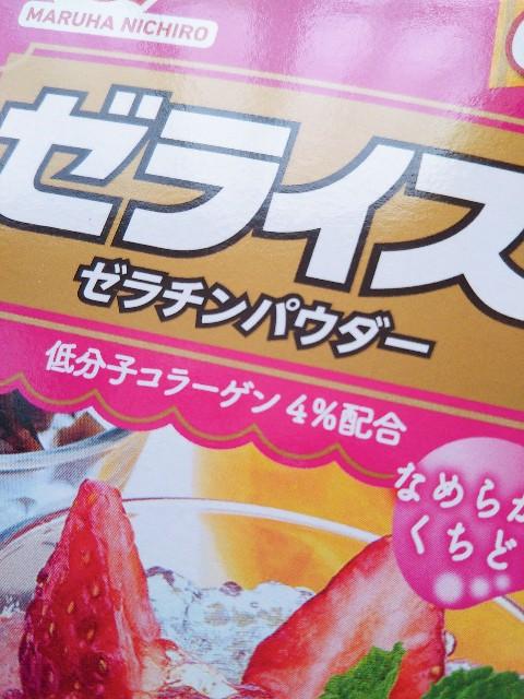 f:id:kumakuma_iruka:20210422153038j:image
