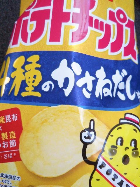 f:id:kumakuma_iruka:20210423160539j:image