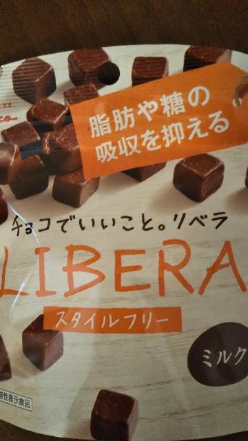 f:id:kumakuma_iruka:20210615172322j:image