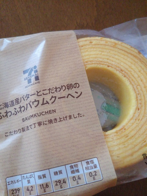 f:id:kumakuma_iruka:20210615173018j:image