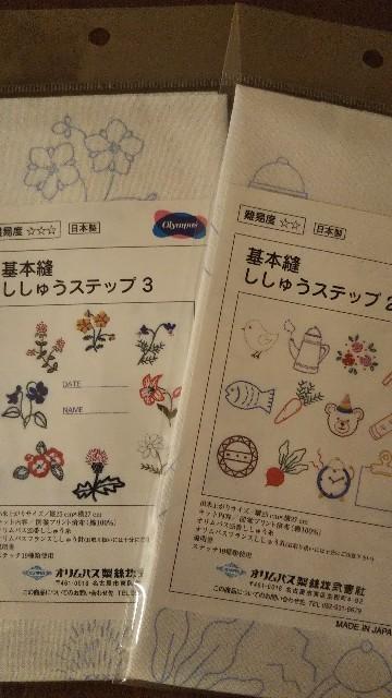 f:id:kumakuma_iruka:20210825173257j:image