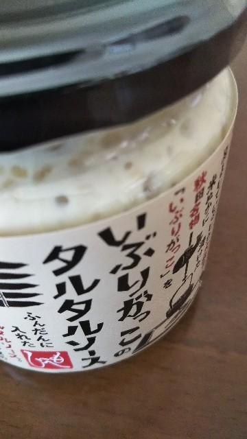 f:id:kumakuma_iruka:20210826151125j:image