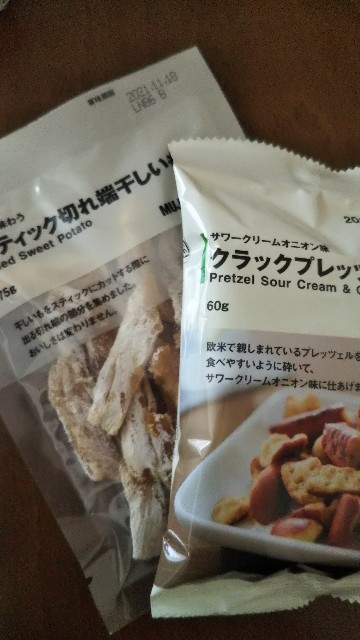 f:id:kumakuma_iruka:20210904152549j:image