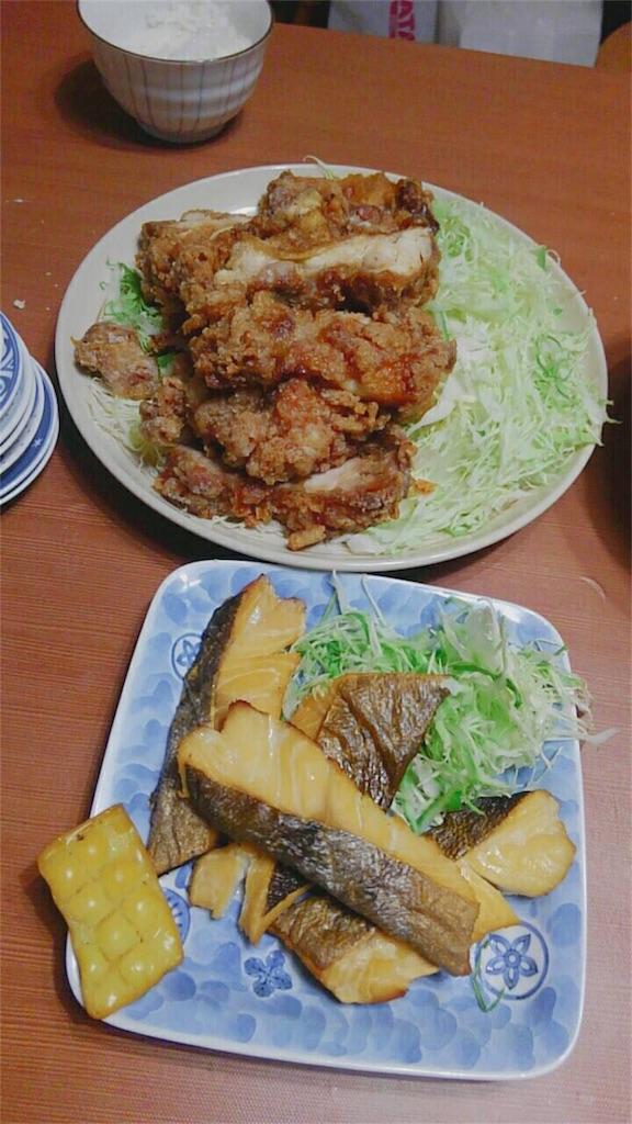 f:id:kumakumabear41:20171127193752j:image