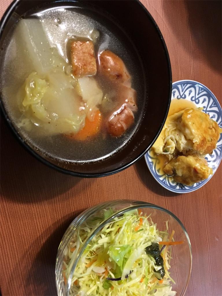 f:id:kumakumabear41:20171229191345j:image