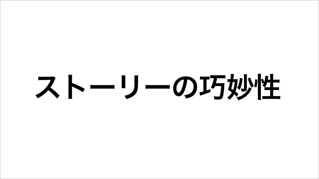 f:id:kumakumakoara:20180215200822j:plain