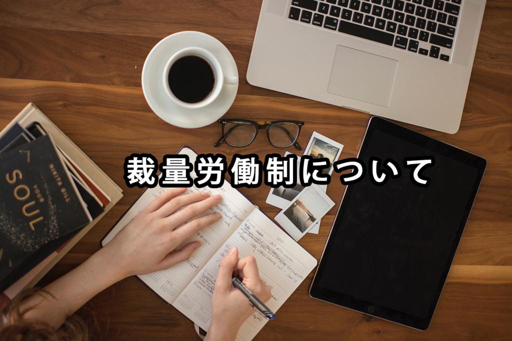 f:id:kumakumakoara:20180227222002j:plain