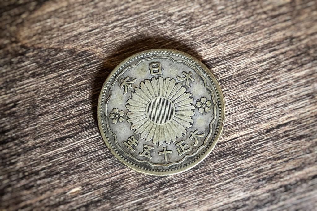 五十銭硬貨