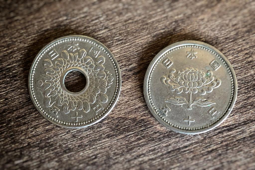 穴なし50円硬貨