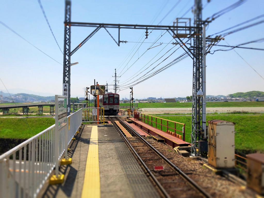大阪市内から30分程度で行ける無...