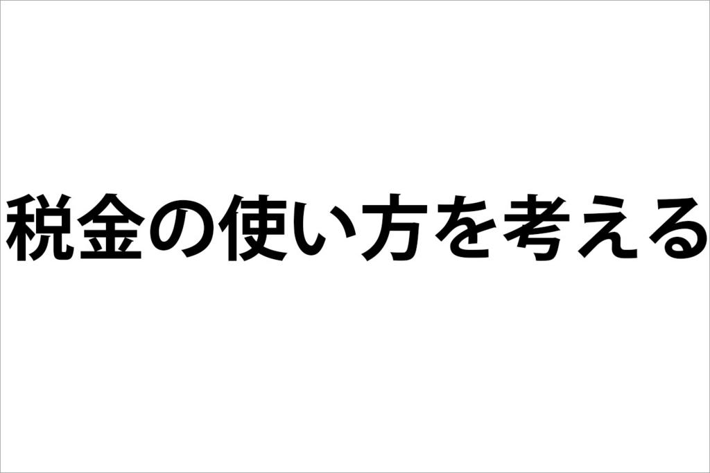 f:id:kumakumakoara:20180730202519j:plain