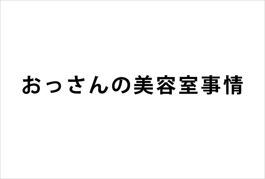 f:id:kumakumakoara:20181014110913j:plain