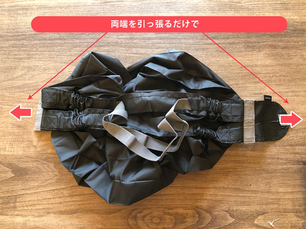 Shupatto(シュパット)エコバッグ