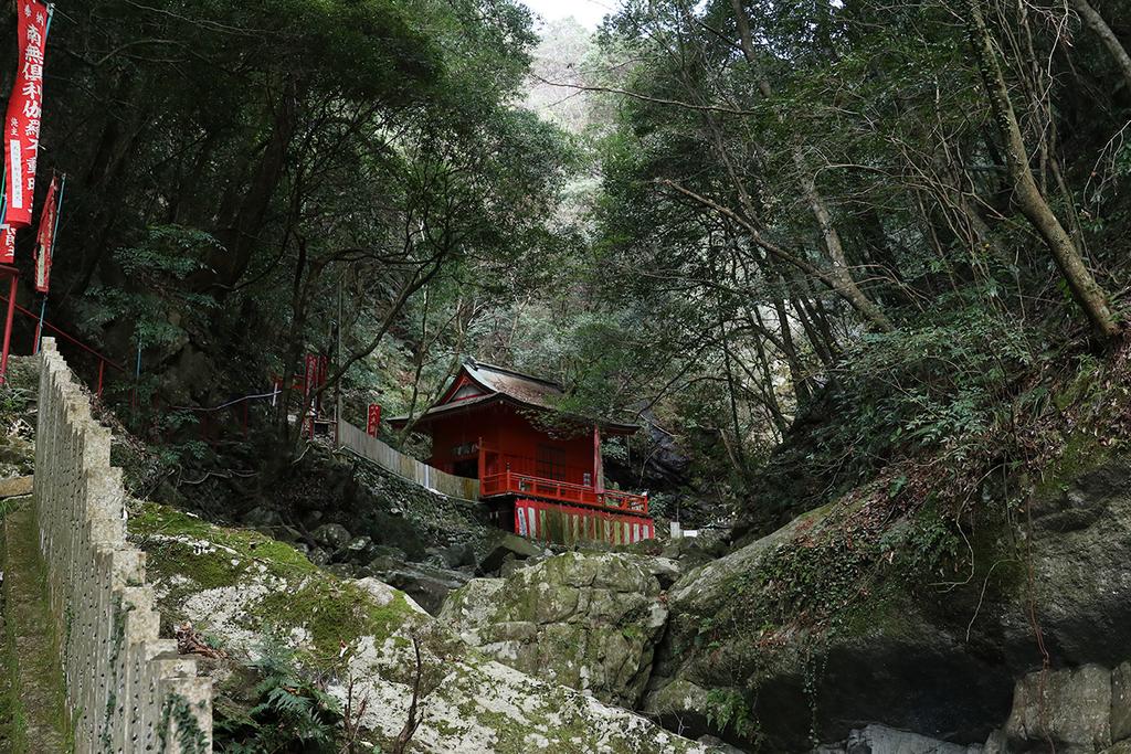 犬鳴山七宝瀧寺