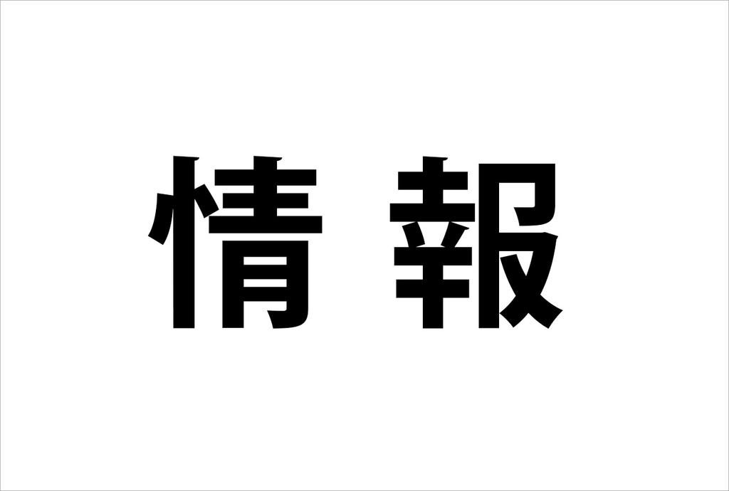 f:id:kumakumakoara:20190105171027j:plain