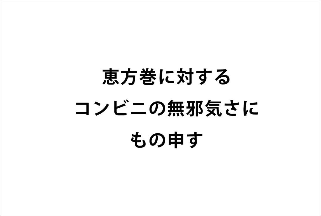f:id:kumakumakoara:20190111182836j:plain