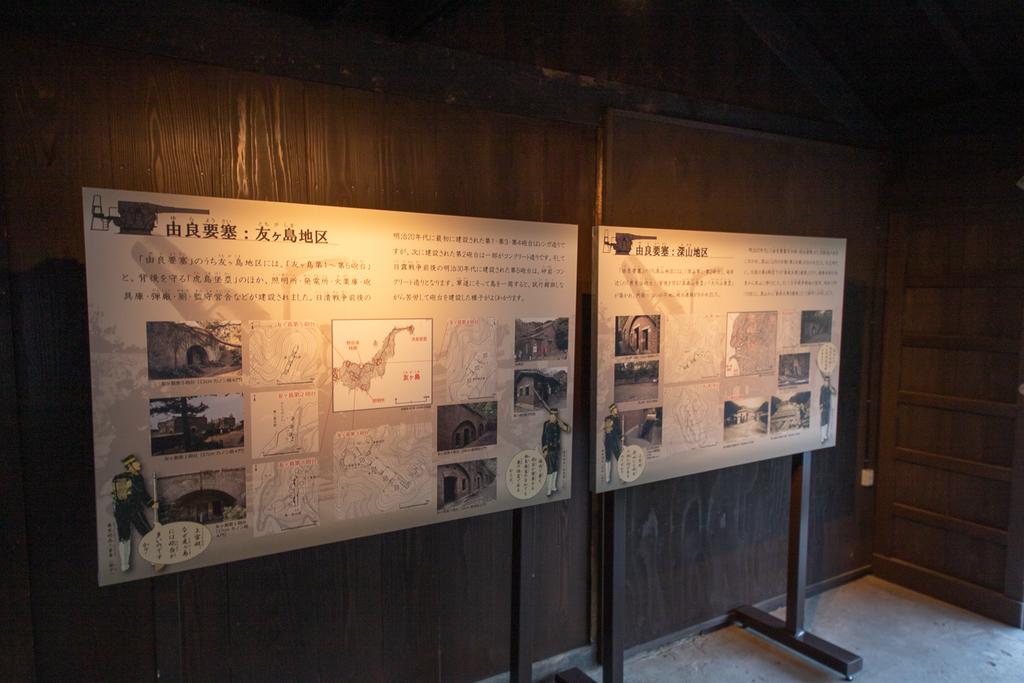 和歌山県砲台後