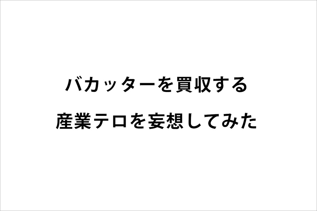 f:id:kumakumakoara:20190212212625j:plain