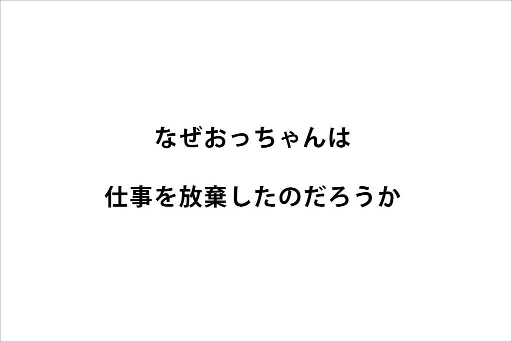 f:id:kumakumakoara:20190220210136j:plain