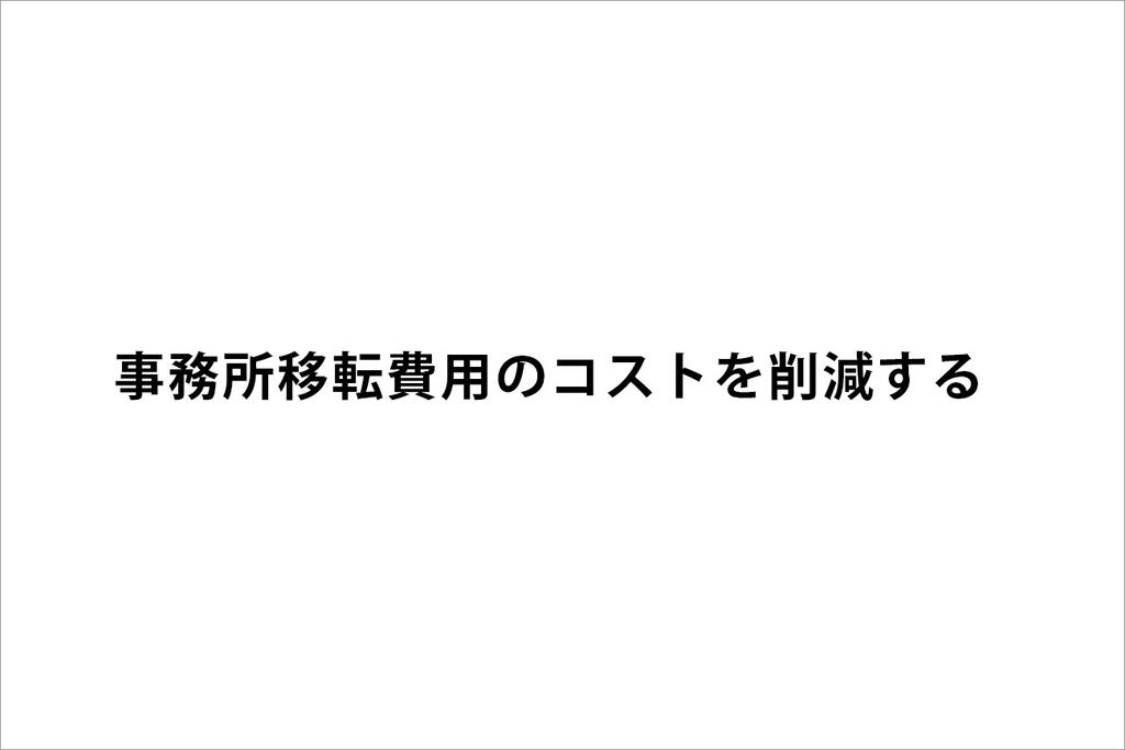 f:id:kumakumakoara:20190223211022j:plain