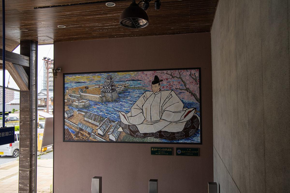 長浜黒壁スクエア