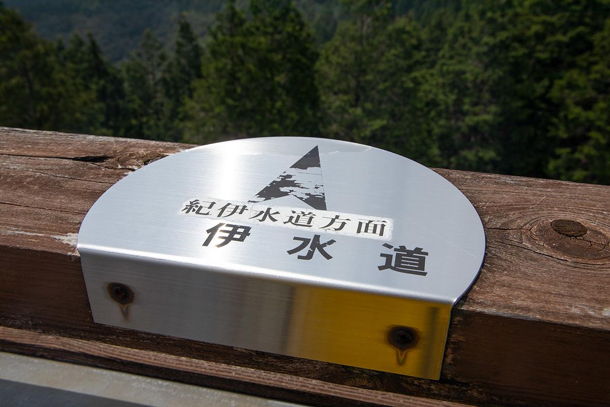 鶴姫公園展望台