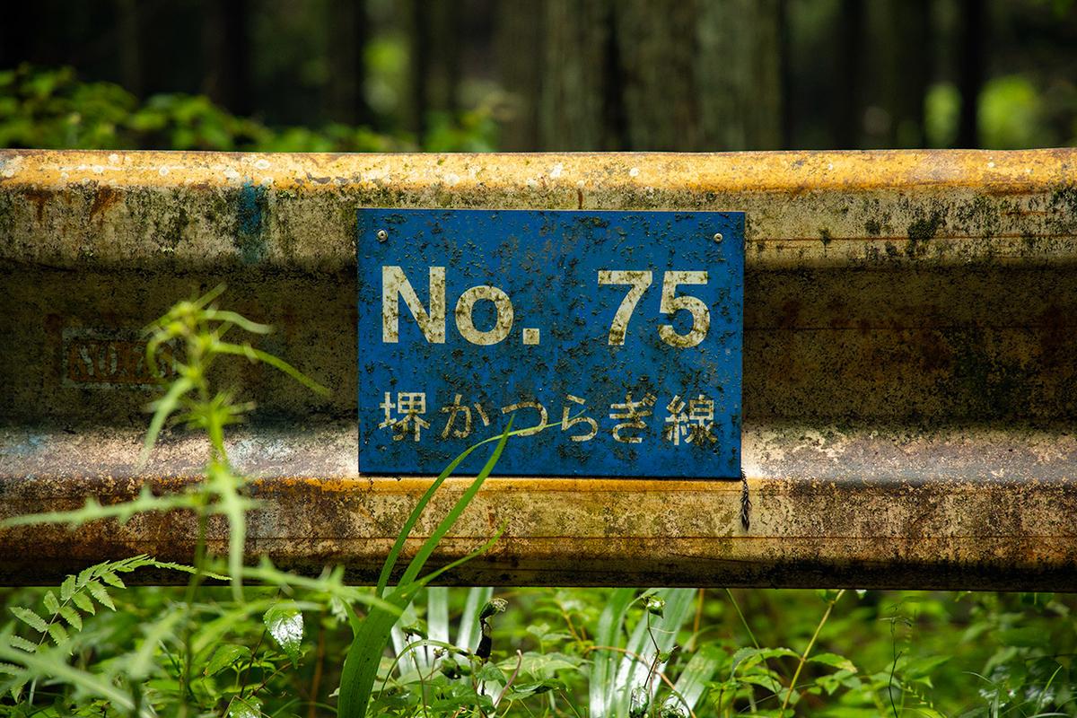 滝畑四十八滝