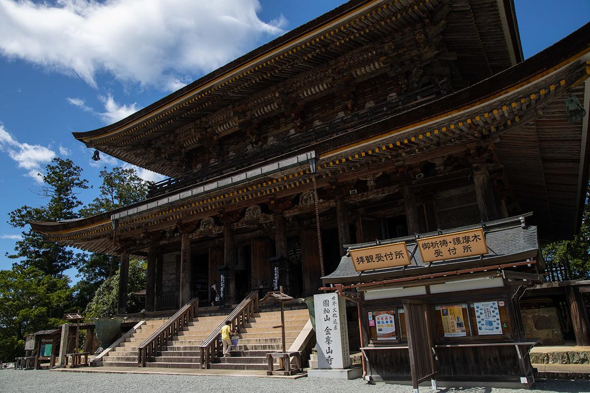 奈良県吉野金峯山寺蔵王堂