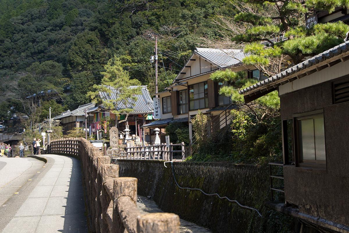 熊野本宮 湯の峰温泉