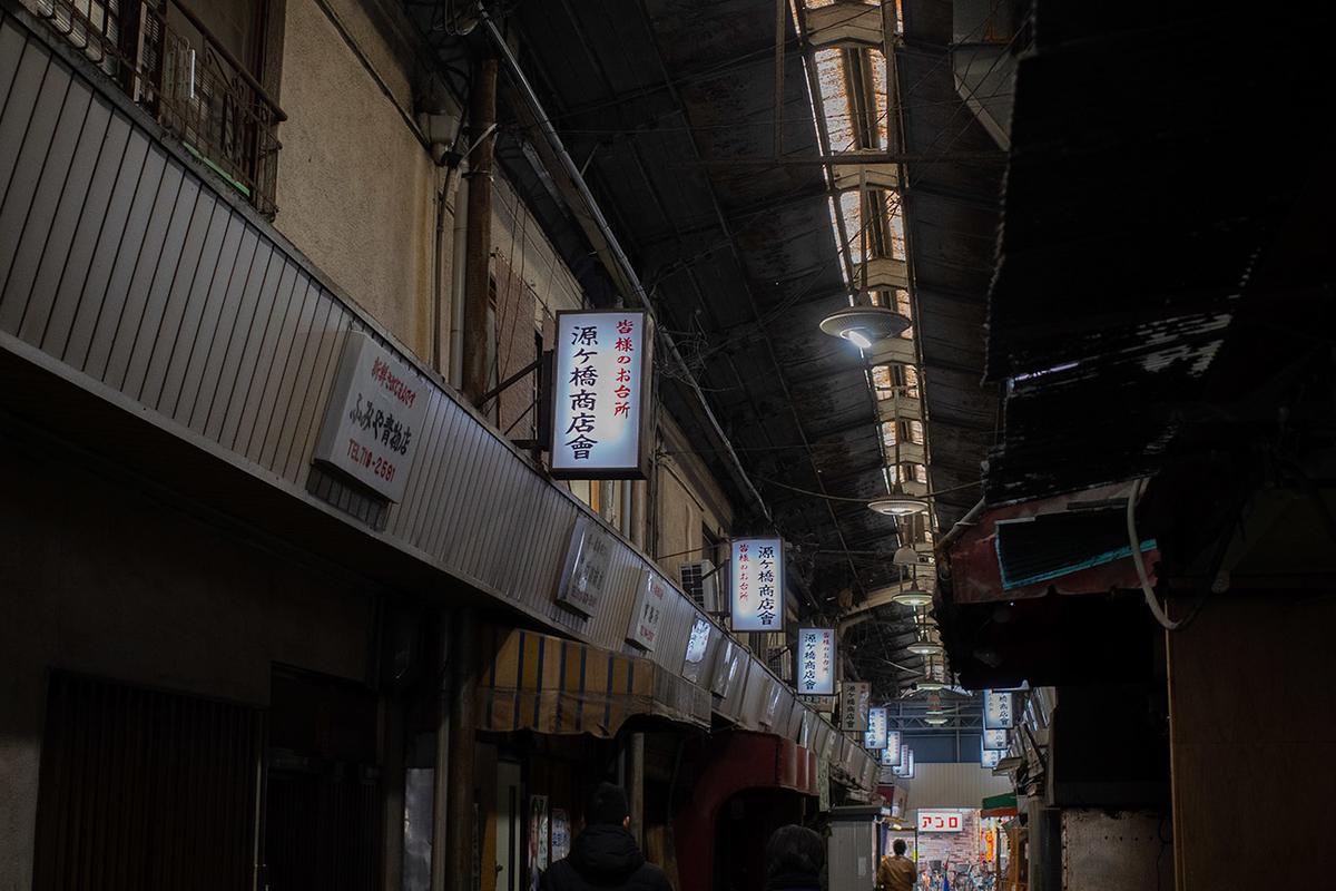 源ヶ橋商店街